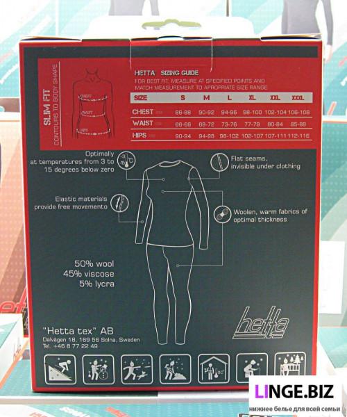 Комплект женский термобельё Hetta лосины и джемпер